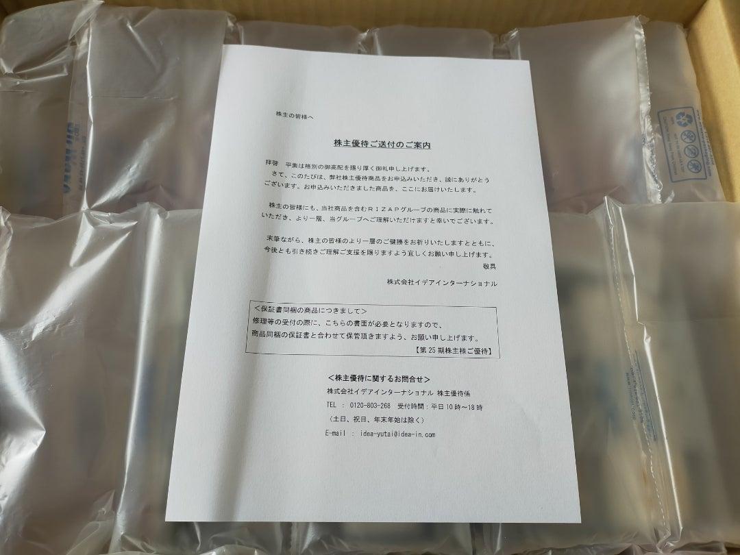 株主 イデア 優待 インターナショナル