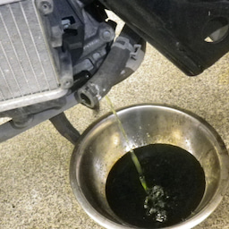 画像 ホンダ ズーマー AF58 リザーバータンク交換 冷却水交換 バイク 修理 名古屋市港区 の記事より 3つ目