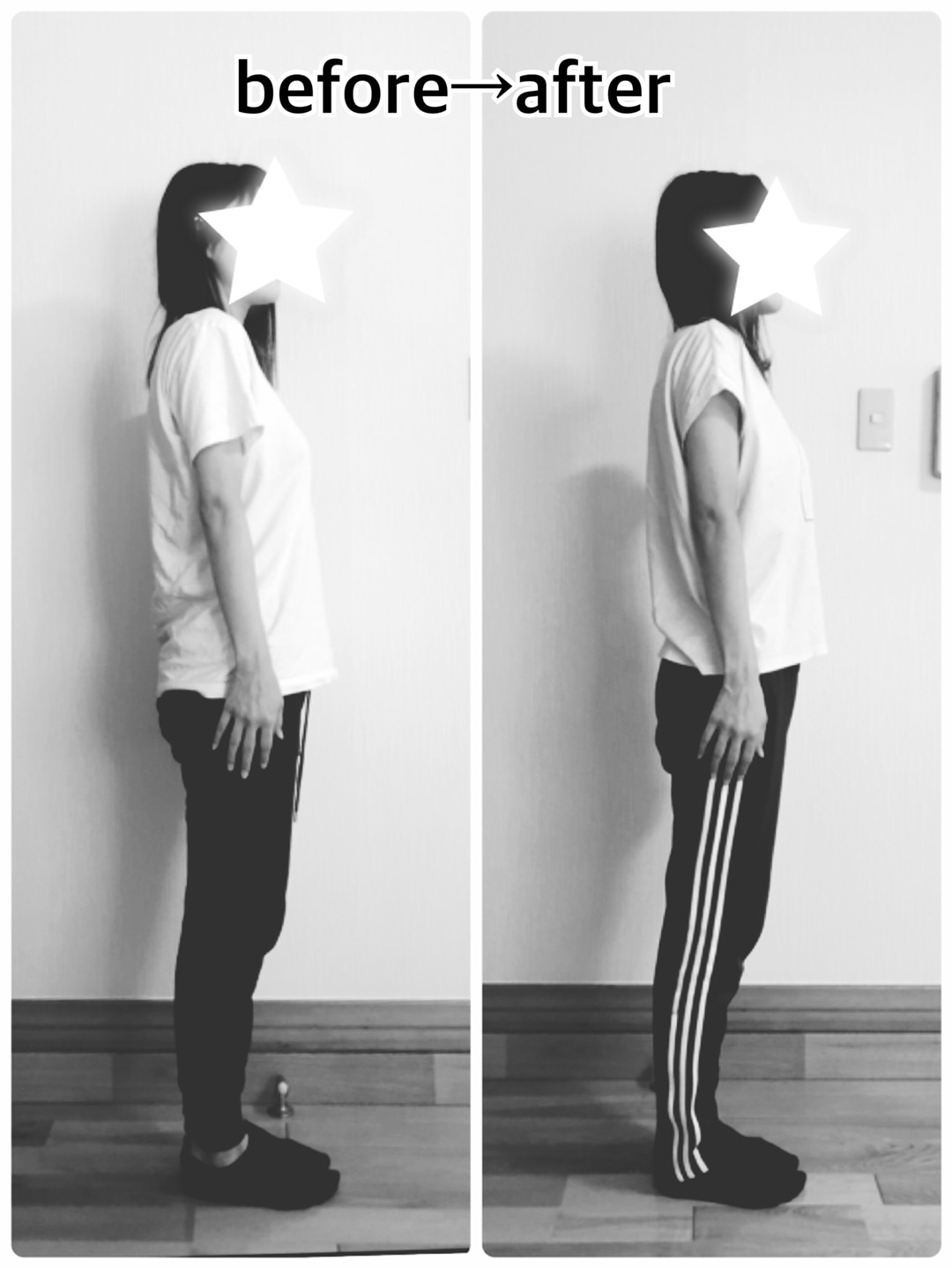 産後骨盤矯正6回目を終えて☆6回before→after