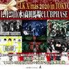 GLK X'mas 2020~in TOKYO~、~in NAGOYA~開催決定の画像