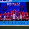 セントレア・スカイ・マーチングフェスティバル~ビーンストークインターナショナルスクール編の画像