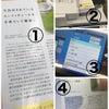 中学生教科書改訂とOCRの話、の画像
