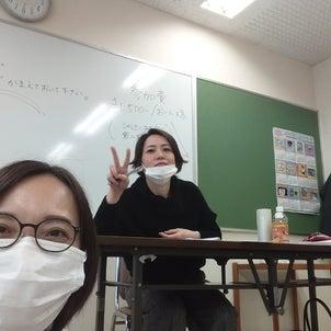 らいくみ塾東京開催&子供への事の画像