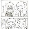 現場女子の日常 第17話/〇〇なんてどう?の画像