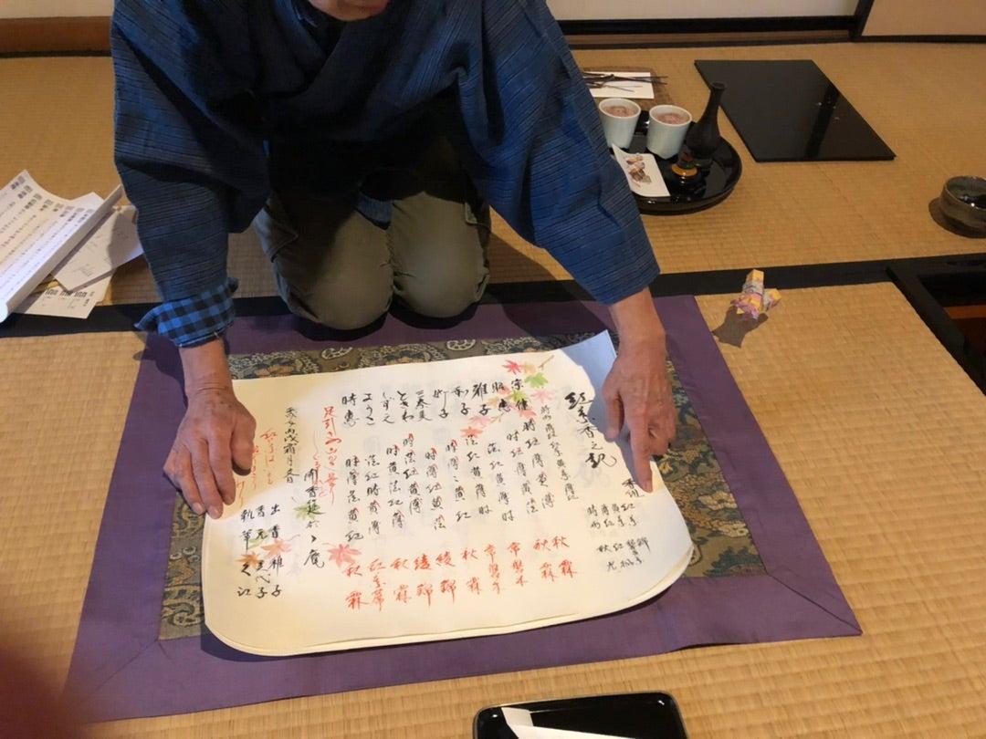 鷹司信尚 - Takatsukasa Nobuhisa - JapaneseClass.jp