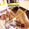 護国寺ビューティーサロン セントセシリア ダイエットチョコ♪再度入荷しました!の画像