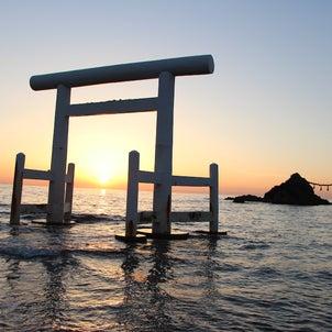 桜井二見ヶ浦(福岡県糸島市)日本の渚百選、日本の夕日百選にも選ばれた絶景スポット。...の画像