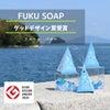 FUKU SOAP     no    マシュマロ泡の画像