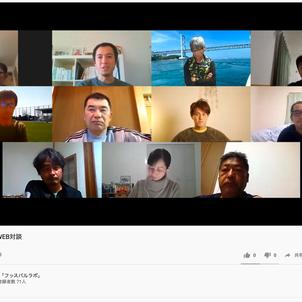 中野吉之伴 x 藤代圭一「子どもたちの可能性ってどうひろがっていくの?」の画像