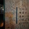 ★だから、今日がよかったと思える。|名古屋 カフェ|中区 大須★の画像