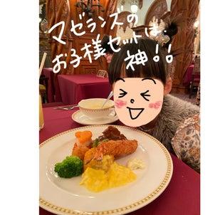 好きレベル5のディズニーレポ【食事編・お子様ランチが激旨な話】の画像