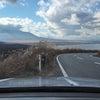 三国峠の画像