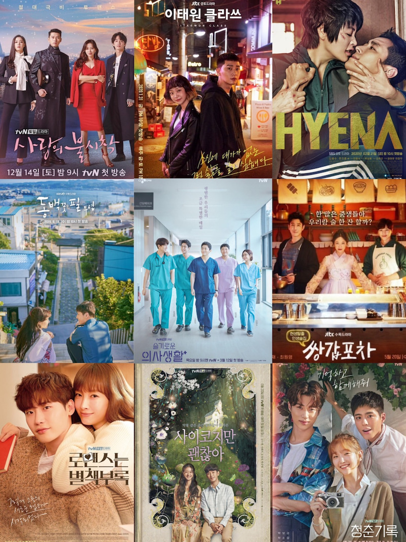 の 今 ドラマ 話題 韓国 【2020年最新】高視聴率!韓国ドラマおすすめランキング