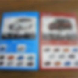 画像 新型ソリオ・ソリオ バンディット 先行予約受付中! の記事より 2つ目