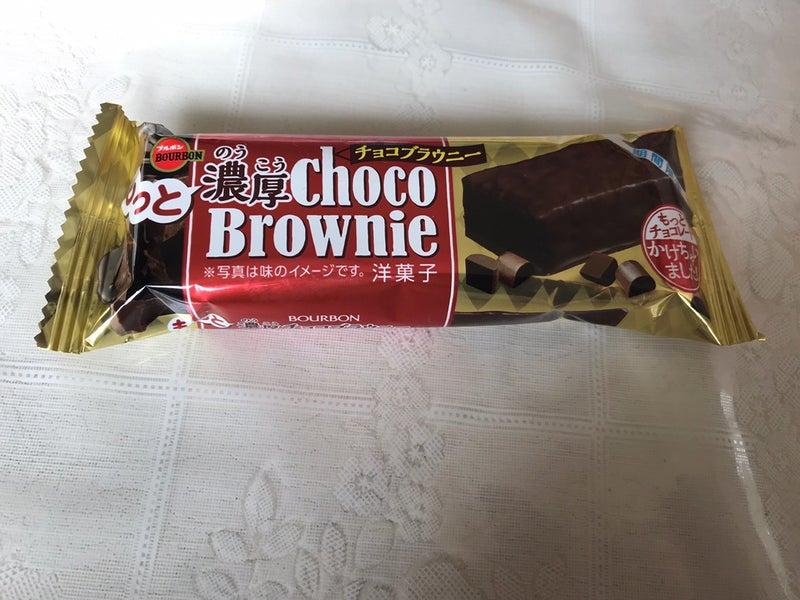 チョコ セブンイレブン