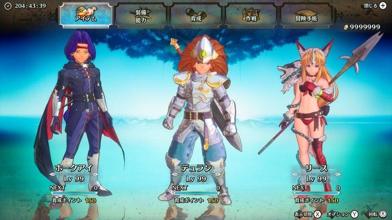 4 クラス 3 剣 聖 伝説