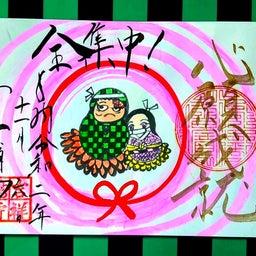 画像 【愛知】龍光山「瑞雲寺」でいただいたステキな【飛びだす御朱印】~追加掲載版~ の記事より 33つ目
