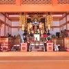 次回お寺ヨガの画像