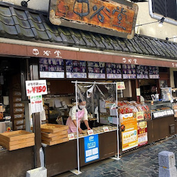 画像 奈良公園で紅葉! の記事より 10つ目