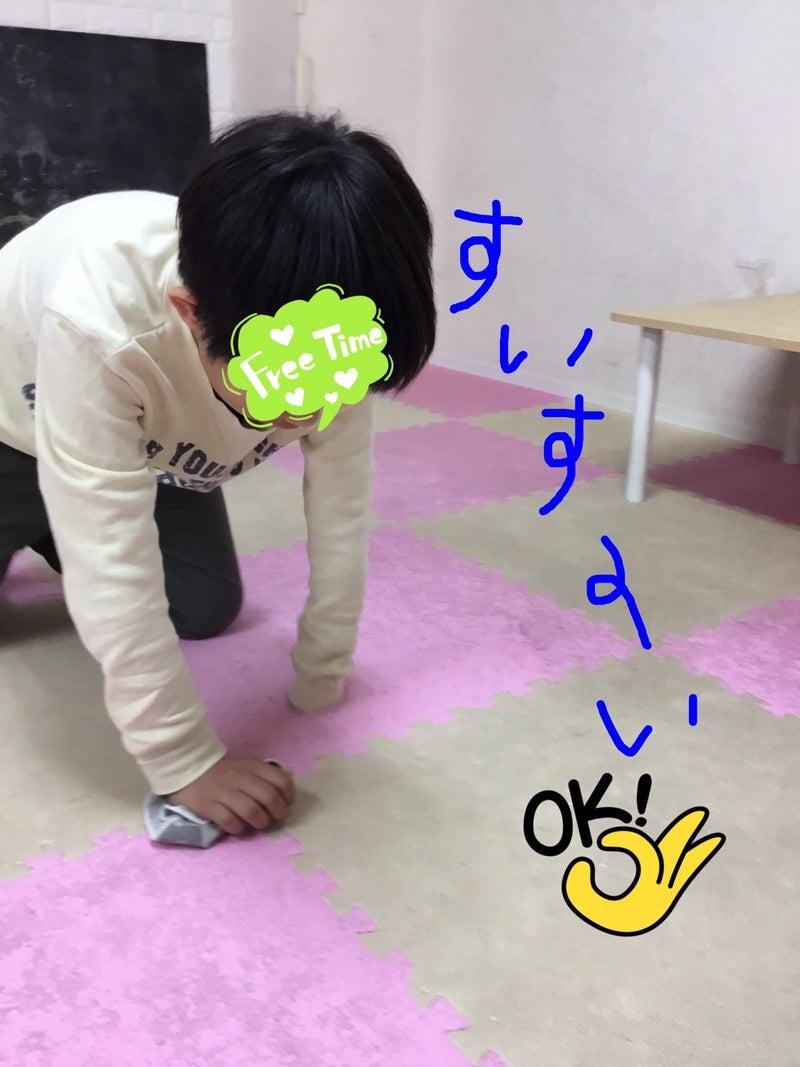 o1080144014849373748 - ♪11月10日(火)♪toiro戸塚