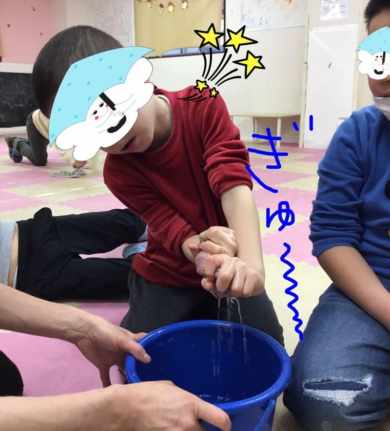 o1080119614849373719 - ♪11月10日(火)♪toiro戸塚