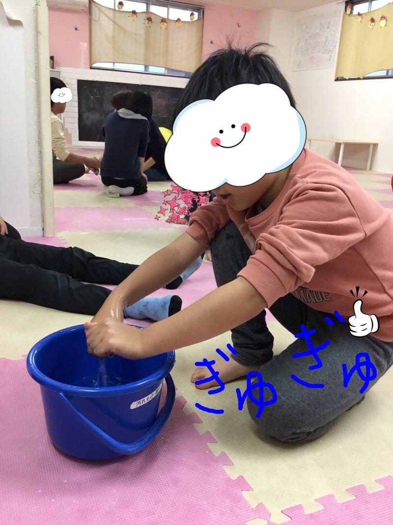 o1080144014849373736 - ♪11月10日(火)♪toiro戸塚