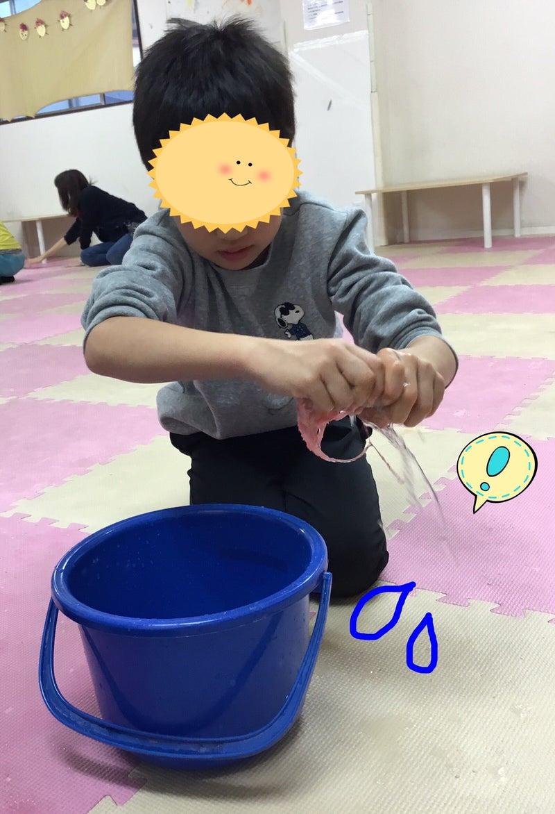 o1080158214849373743 - ♪11月10日(火)♪toiro戸塚