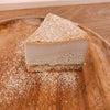 丹波黒きな粉と黒蜜のチーズケーキの画像