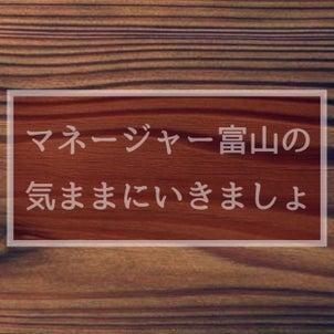 """~読了記~""""ノベルエース""""""""ノベルロー""""の画像"""