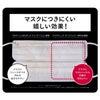 【新発売】11/21 マキアージュの『マスクにつきにくいBB』って、本当につきにくいのかな?の画像