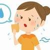 手汗、多汗で苦しむ方 【自律神経と汗の関係性】の画像