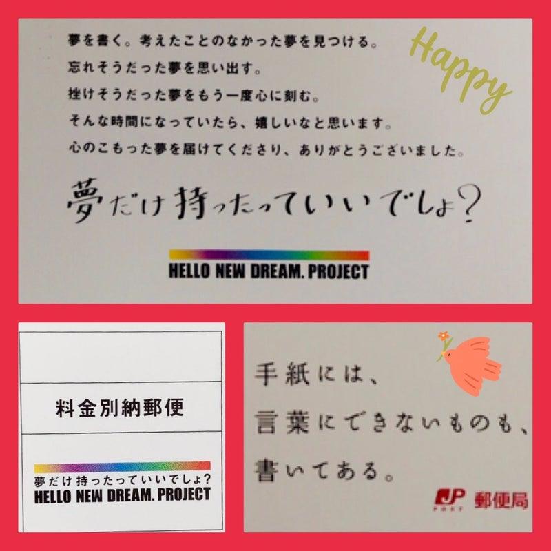 New dream.project hello