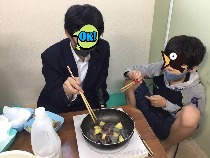 o1080081014849568190 - ♪11月11日(水)♪toiro戸塚