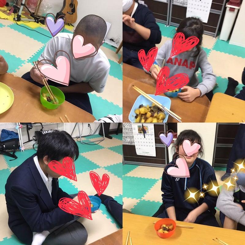 o1080108014849568281 - ♪11月11日(水)♪toiro戸塚
