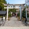 八海山尊神社の画像