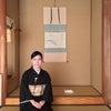 11月茶道稽古 茨城 笠間~開炉・千家十職~/海老澤宗香 茶道教室の画像