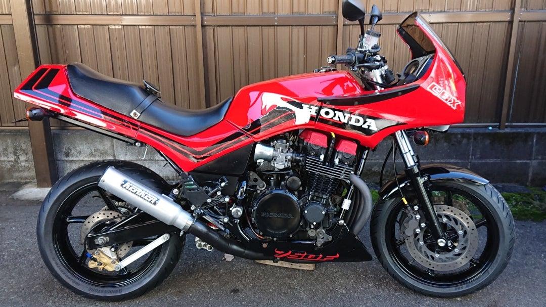 CBX750F
