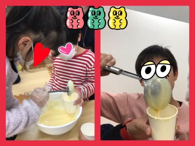 o0640048014849841082 - 11/11(水)☆toiro日野☆