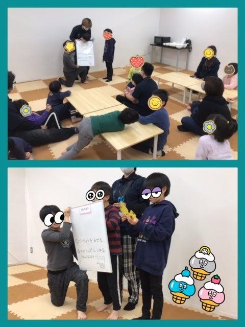 o0480064014849841073 - 11/11(水)☆toiro日野☆