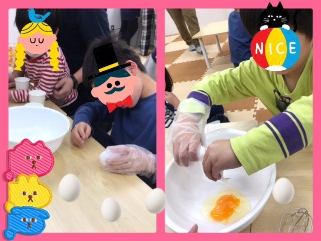 o0640048014849841079 - 11/11(水)☆toiro日野☆