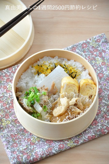メイン 白菜 レシピ
