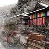 湯の峰温泉のご紹介の画像