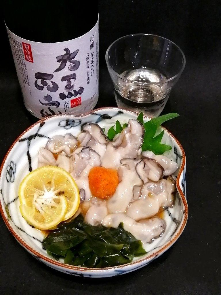 レシピ 酢 牡蠣