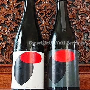 栃木の絶品貴醸酒の画像