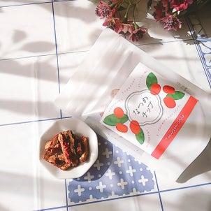《  たまご 》なつめチップのヤクゼンスタイルです。一年中美味しく食べれる...の画像