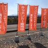 長野県と長野県近隣の皆さま、キッチンカー製作致しますの画像