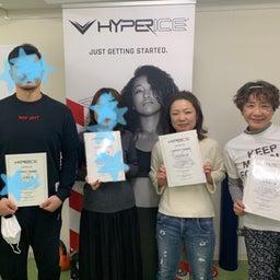画像 Hyperice認定コース の記事より 3つ目