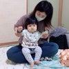 【お教室レポ】感激しっぱなし!ミラクルが起きた☆マンツーマンベビーマッサージの画像