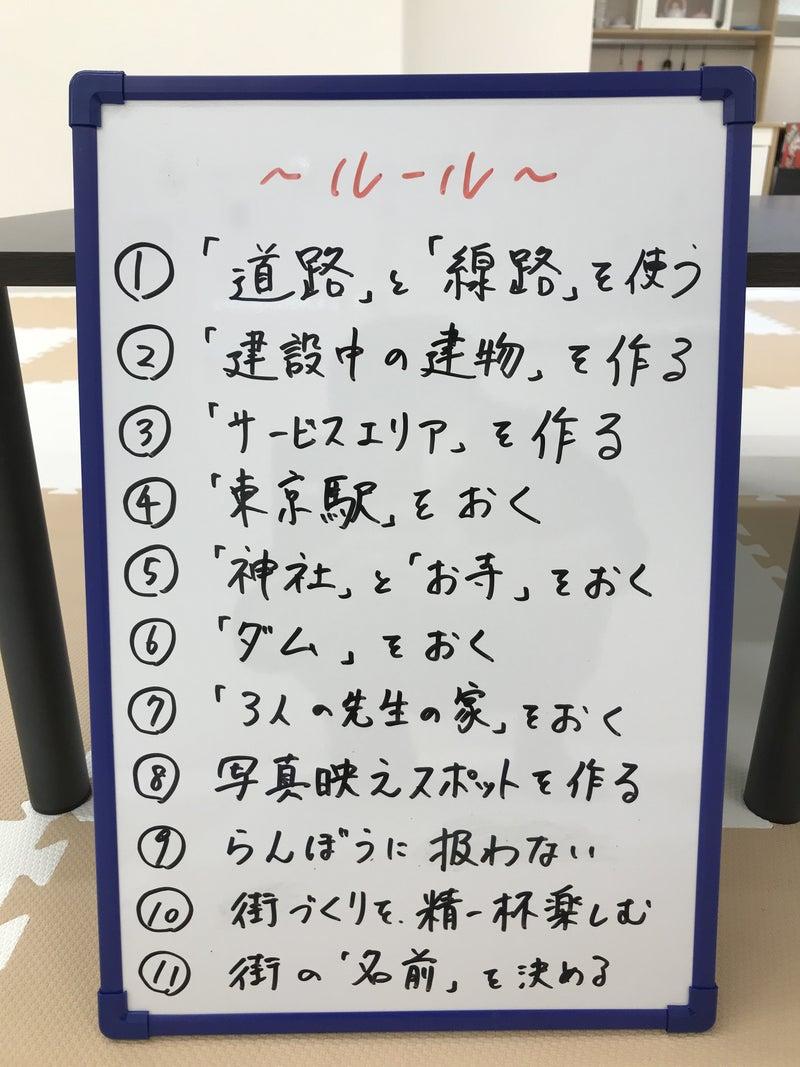 o3024403214850533807 - 11月13日(金)☆toiro仲町台☆ ものづくりweek part③