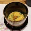 和食「いし津」の画像